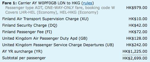 高額機場稅也能避免?善用開口機票 (Open Jaw) 調整路線!