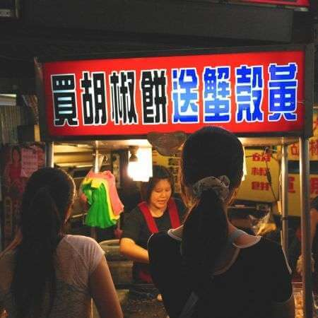 一個香港人的 17 種台北生活