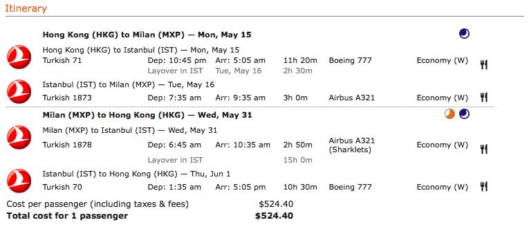 減低票價:兩段式購票 | Nested Ticketing