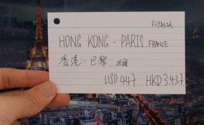 Hong Kong to Paris, France from USD447!