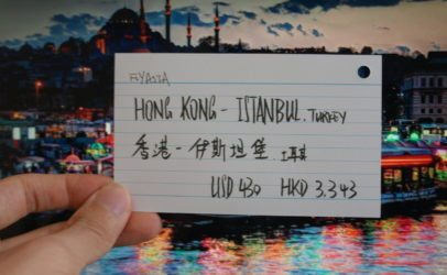 Hong Kong to Istanbul, Turkey from USD430!