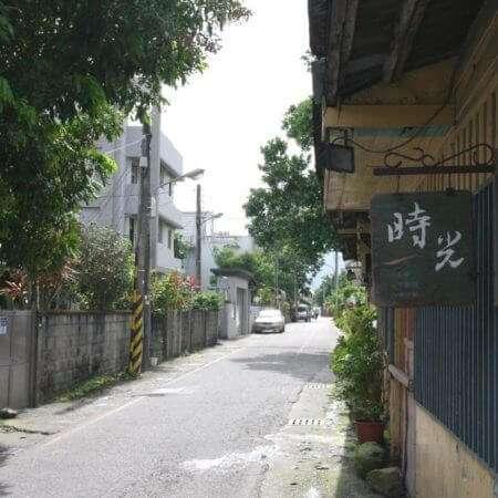 一個香港人的九種花蓮生活日常