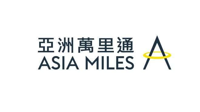 亞洲萬里通達人?你有多了解 Asia Miles 換機票的規則?