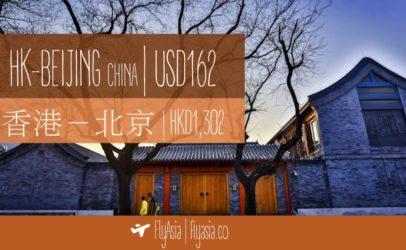 Direct Flight! Hong Kong to Beijing from USD167!