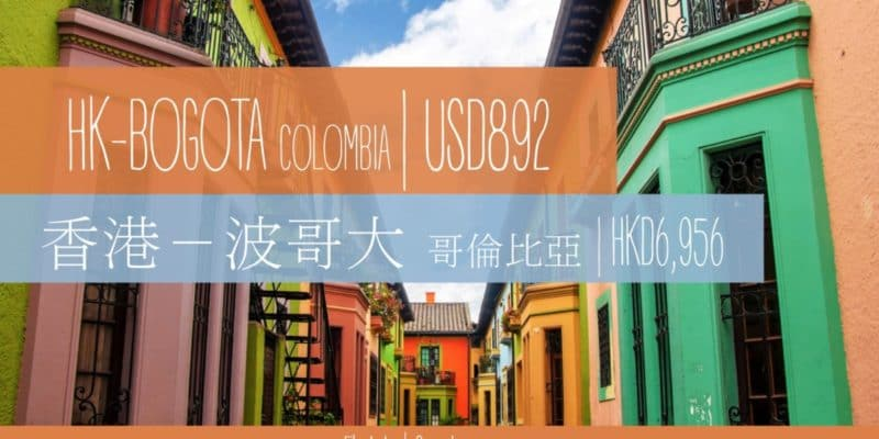 Hong Kong to Bogota, Colombia from USD892!