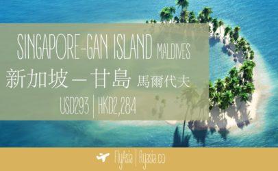 Singapore to Gan Island, Maldives from USD293!
