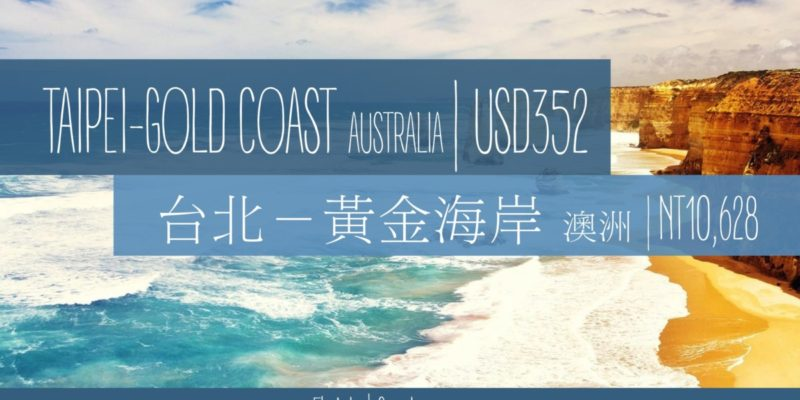 Taipei to Gold Coast, Australia from USD352 ONLY!