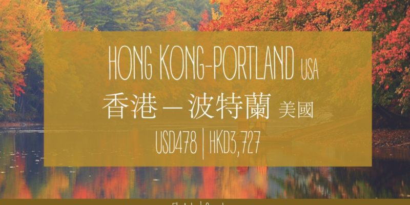 Hong Kong to Portland, USA from USD478!