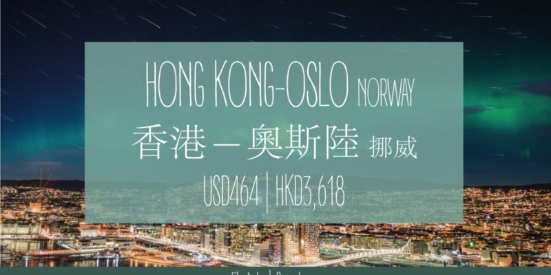 Aurora! Hong Kong to Oslo, Norway from USD464!