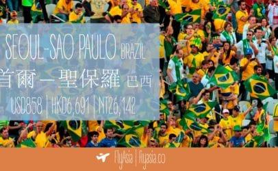 Seoul to Sao Paulo, Brazil from USD858!