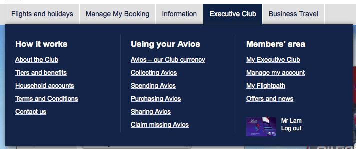 優惠期至8月6日!英航 Avios 里數 45% Bonus 限時優惠!