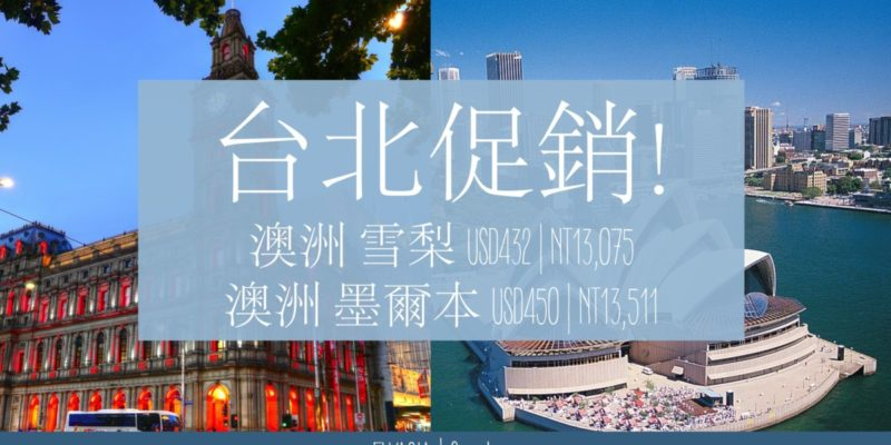 Taipei to Australian Cities from USD432 only!