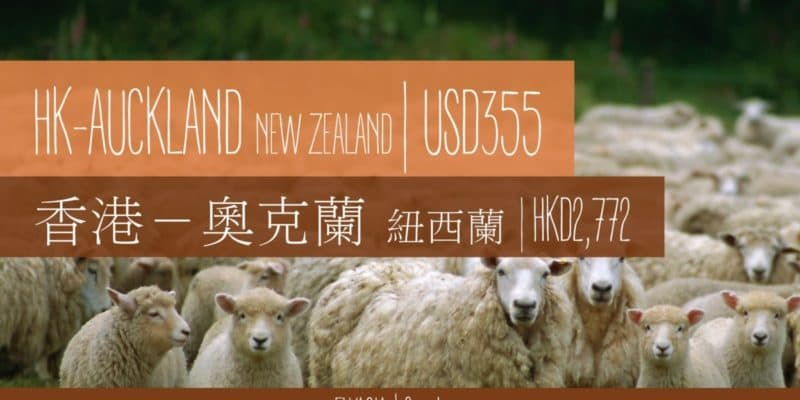 Hong Kong to Auckland, New Zealand from USD355!