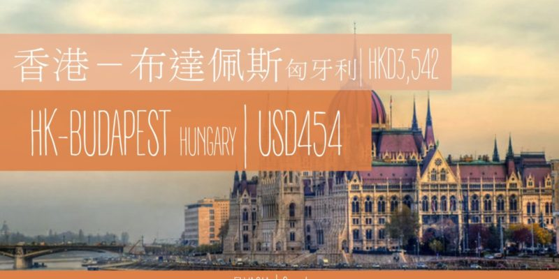 Hong Kong to Budapest, Hungary from USD454!