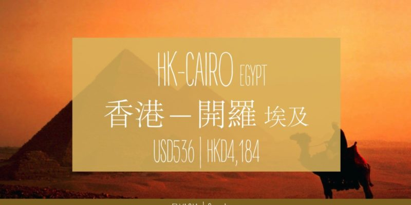 Hong Kong to Cairo, Egypt from USD536!