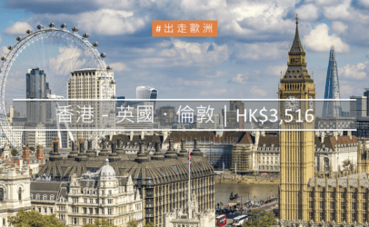Hong Kong to London from USD452!