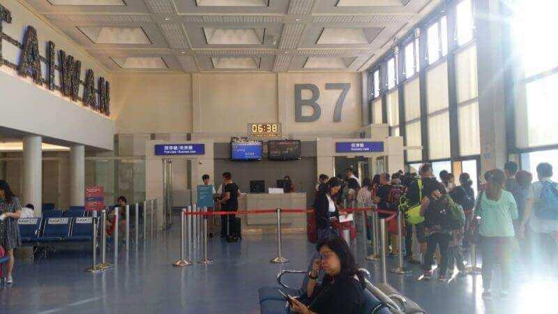 Asia Miles | Avios 倉促出發時的換機票規劃