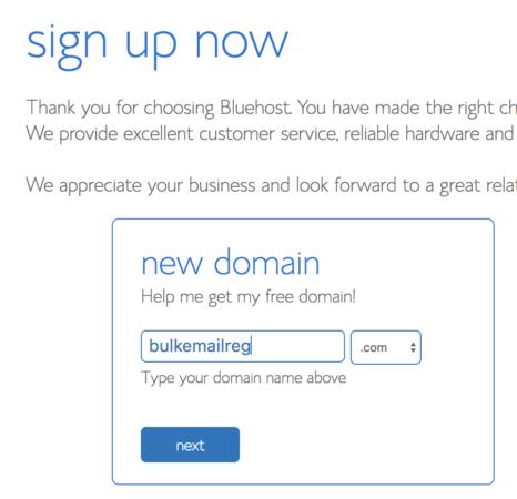 快速註冊大量電郵地址教學!