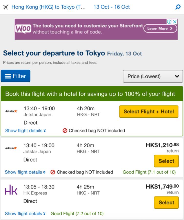 套票漏洞?用 Expedia 機票+酒店買平機票!