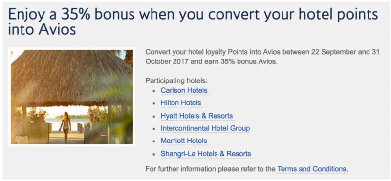住酒店能儲 Avios 嗎?