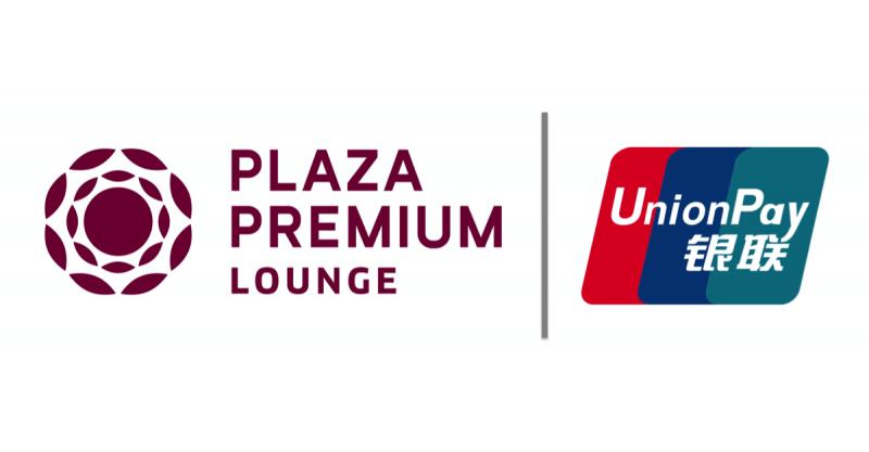 預約教學:用銀聯卡免費預訂香港機場 Plaza Premium Lounge