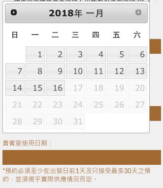 用銀聯卡免費預約香港機場環亞貴賓室吧!