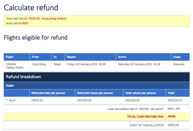 英航 Avios | 如何取消一張訂好的里數機票