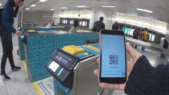 用 QR Code 搭地鐵:搭搭香港機場快綫
