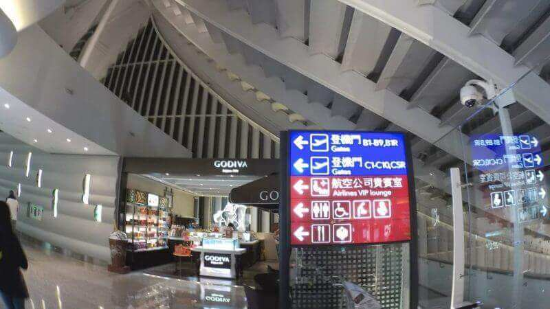 台北桃園機場第一航廈:環亞貴賓室體驗報告