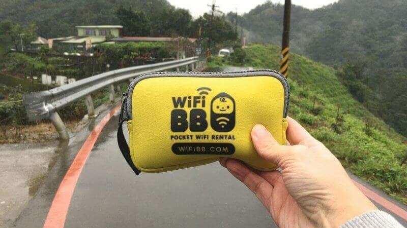 比上網卡還要平?租個 Wi Fi BB 去台灣吧!