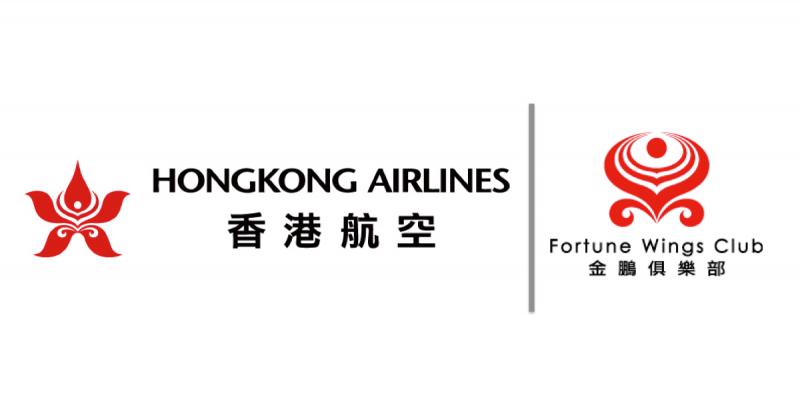 三分鐘讀懂:香港航空里數計劃 | 金鵬俱樂部