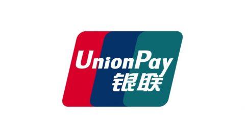 Expedia 銀聯信用卡10%折扣優惠代碼