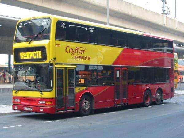 交通攻略:如何從香港國際機場抵達香港市區?