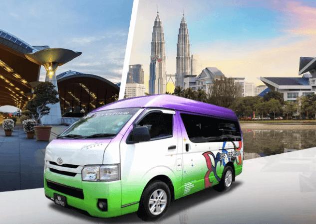 交通攻略   如何從吉隆坡國際機場抵達市區?