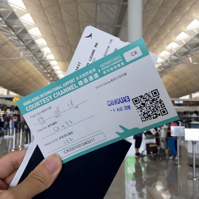 秒速過關:香港國際機場的禮遇通道